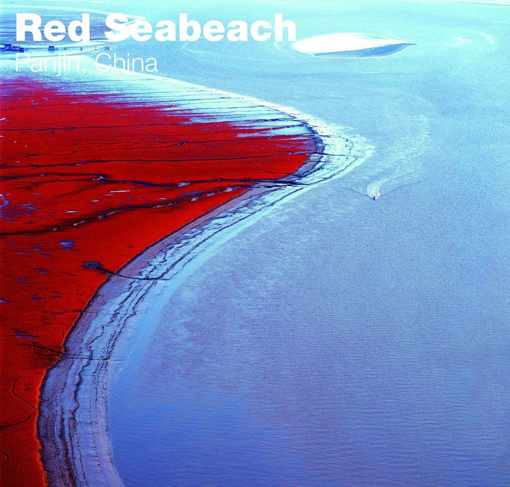 panjin-red-beach-1