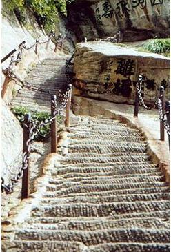 steeper-stairs2