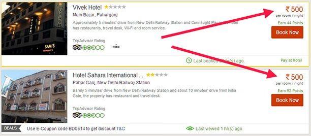 cheap-india-hotel