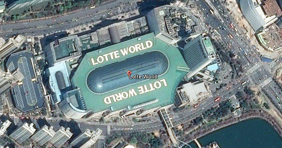 Lotte World, Seoul, South Korea