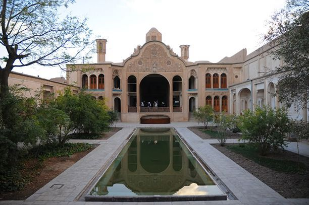 Ameri House
