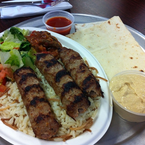 Armenian Lula Kebab Photo