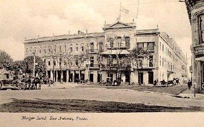 The Menger Hotel San Antonio Haunted