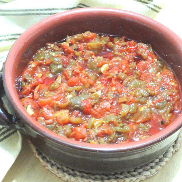 Chakchouka Traditional Algerian Breakfast Food