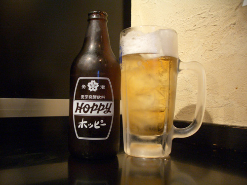 Hoppy Japanese Drinks