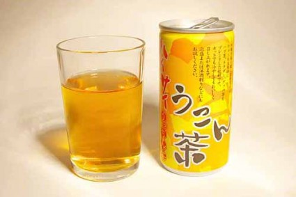Ukon Japanese Drink
