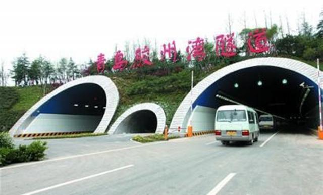 Zhongnanshan Tunnel Longest in the World