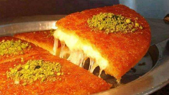 Kanafeh Middle Eastern Dessert